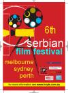 serbian film festival 2006 - program